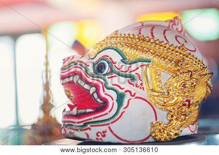 Head Of Hanuman