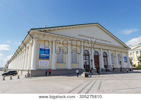 Moscow, Russia - June 02, 2019: Building Of Central Exhibition Hall Manege In Moscow On A Blue Sky B