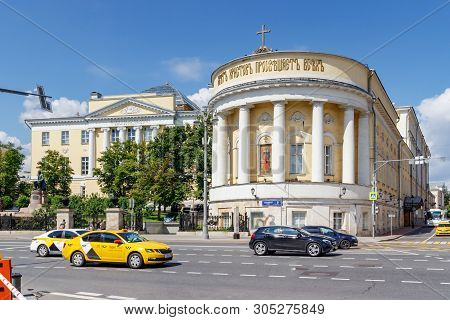 Moscow, Russia - June 02, 2019: House Temple Of Martyr Tatiana At Moscow State University On Bolshay