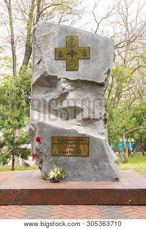 Anapa, Russia - May 13, 2019: Monument To The Cossacks Who Fell Near The Walls Of The Fortress Of An