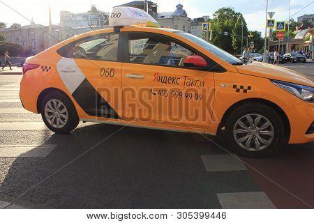 Yandex Images, Illustrations & Vectors (Free) - Bigstock
