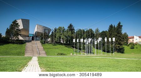 Banska Bystrica, Slovakia - August 07, 2015: Modern Building Of Museum Of The Slovak National Uprisi