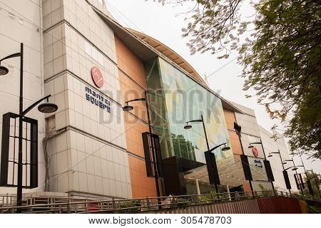 Bengaluru, India - June 03,2019 : Front View Of Mantri Square Shopping Mall Building At Bangalore