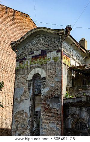 Downtown Of Tbilisi, Georgia