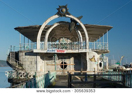 Sukhumi, Abkhazia - April 16, 2017: The Destroyed Caf On The Seafront
