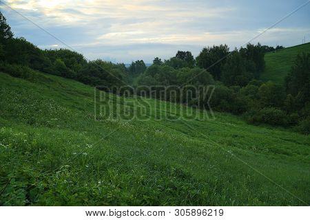 Morning Landscape On Krylatsky Hills, Moscow, Dawn In Spring.