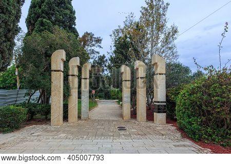 Haifa, Israel - January 07, 2016: Entrance To The Louis Promenade
