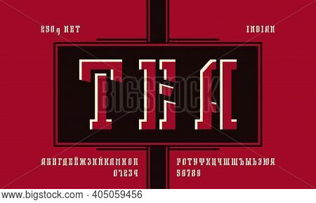 Stencil-plate Narrow Serif Font In The Retro Style. Cyrillic Letters And Numbers For Logo And Emblem