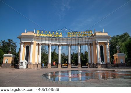Almaty, Qazaqstan - September, 09, 2020: View Of The Central City Park Entrance With The Title On Th