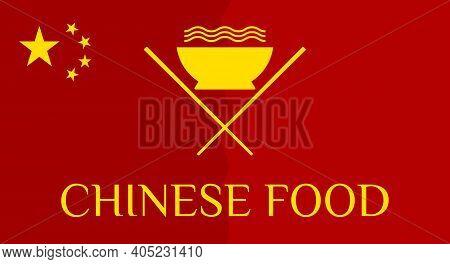 Chinese Food Menu Cover Design. Flat Vector Illustration.