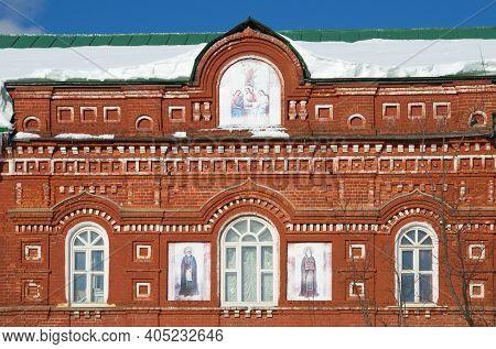 The Hospice Of The Holy Trinity St. Sergius Lavra, Fragment. The City Of Sergiev Posad, Moscow Regio