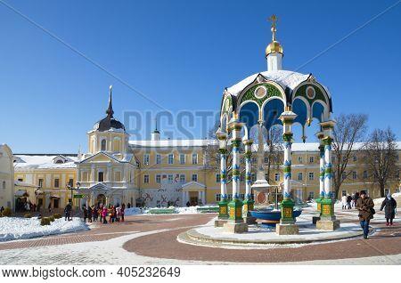 Sergiev Posad, Russia - February 27, 2018: Holy Trinity St. Sergius Lavra. Chapel-canopy Of Holy Wat
