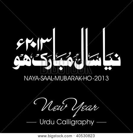 Urdu calligraphy of Naya Saal Mubarak Ho (Happy New Year). EPS 10. poster