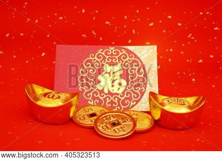 Chinese new year ornament--gold ingot and golden coin,Chinese calligraphy translation:good bless for new year,characters on middle mean: good bless for new year