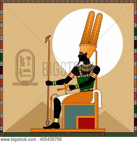 Religion Of Ancient Egypt. God Amon. Amon Is A Ancient Egyptian God Of Air And Black Heavenly Space.