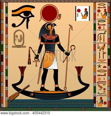 Religion Of Ancient Egypt.  Ra Is The Ancient Egyptian God Of The Sun. Ra In The Solar Bark. Vector