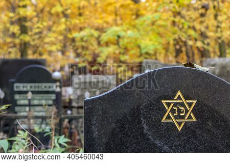 Six Pointed Star Or Hexagram On Tombstone. Autumn Jewish Cemetery
