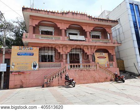 Closeup Exterior View Of Sri Gosai Mutt Building At Kempegowda Nagar, Gavipuram