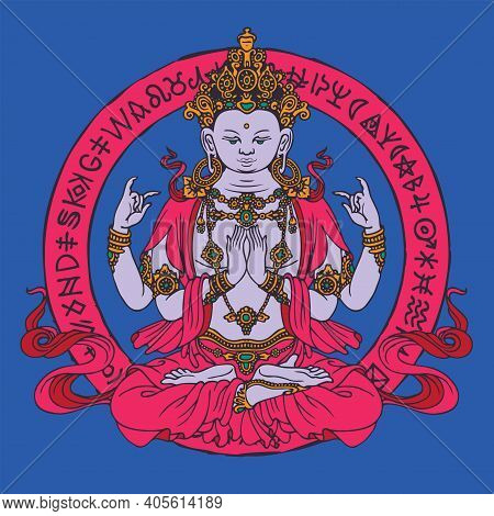 Decorative Banner With Hand-drawn Krishna Meditating In The Lotus Pose. Vector Illustration Of A Fou