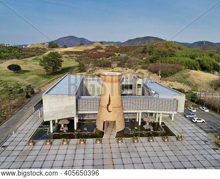 Haman Museum In Haman County, Gyeongnam, South Korea, Asia