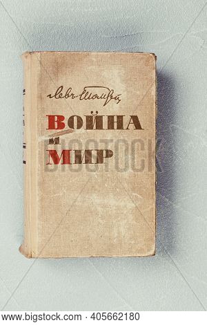 Saratov, Russia - 01/16/2021: Cover Of A Closed Old Shabby Vintage Book In Russian, By Writer Lev Ni