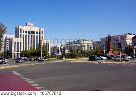 Kazan, Russia - September 7, 2019. Freedom Square In Kazan. The Building Of The Government Of The Re