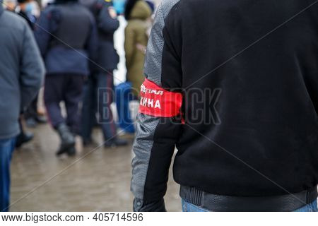 Civillian Man With Red Armband Signed Peoples Squad In Russian - Standing In Crowd, Close-up With Se