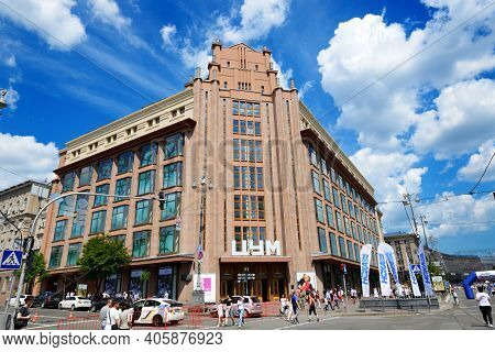 Kyiv, Ukraine - May 26: The Tsum Shopping Mall And Pedestrians On May 26, 2019 In Kyiv, Ukraine. It