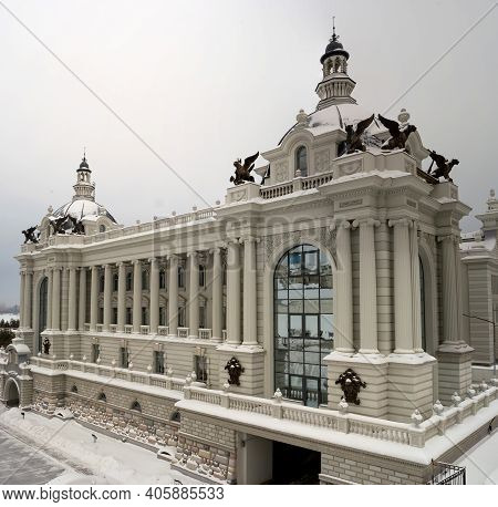 Palace Of Farmers, Ministry Of Agriculture And Food Of Republic Of Tatarstan In Kazan. Modern Landma