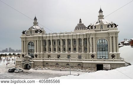 Kazan, Russia - January 9 2021: Palace Of Farmers, Ministry Of Agriculture And Food Of Republic Of T