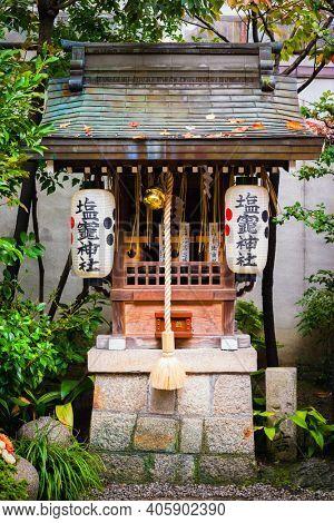 Kyoto, Japan - Novemeber 09, 2018: Shiogama shrine (Shiogamajinja) close to Hinode Inari Shinto shrine at Nishiki Tenmangu Shrine area in Kyoto, Japan