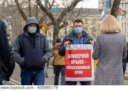 Krasnodar, Russia - January 31, 2021. Opposition Activists Protest To Support Alexei Navalny, Agains