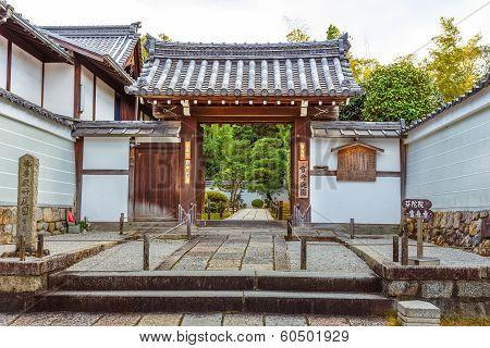 Fuda-in Temple one of Tofuku-ji's sub-temple in Kyoto