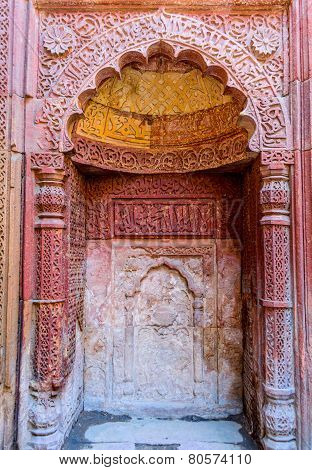 Detail of Qutub Minar, the tallest free-standing stone tower in the world,