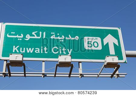 Kuwait City Sign On The Highway