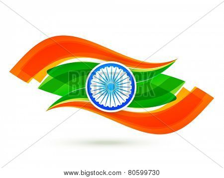 vector indian flag design with wave style in tricolor isolated in white background poster