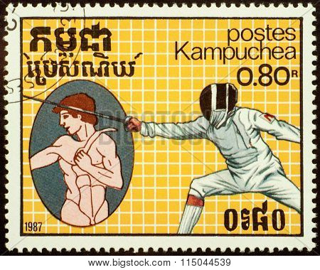 Ancient And Modern Swordsman On Post Stamp