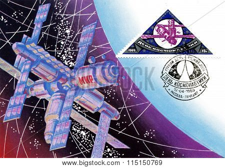 International Space Station Mir. Cardmaximum The Soviet Union In 1989