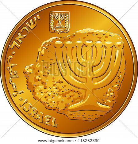 Obverse Gold Israeli money ten agorot with the image of Menorah and coat of arms of Israel poster