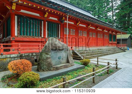 NIKKO JAPAN - NOVEMBER 17 2015: Toshogu Butokuden acclaims that it's the place of rebirth of