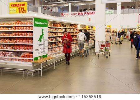 supermarket Auchan in Krasnodar