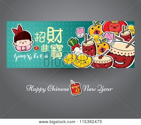 Chinese new year cards. Translation of Chinese text: Prosperity and Wealth; Small Chinese text: Auspicious poster