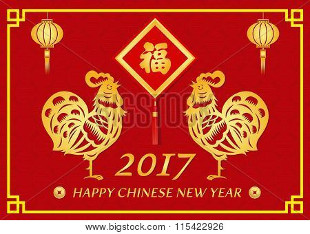 Happy Chinese New Year 2017 Card Is  Lanterns , 2 Gold Chicken And  China Knot Is Chiness Word Mean