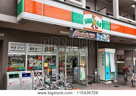 Convenience Store In Japan