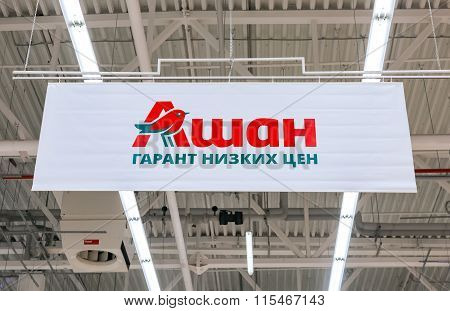 Auchan Trade Mark. Text In Russian: Auchan - Guarantee Low Prices