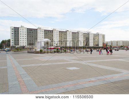 Building In Lenin Square Ib Vitebsk, Belarus