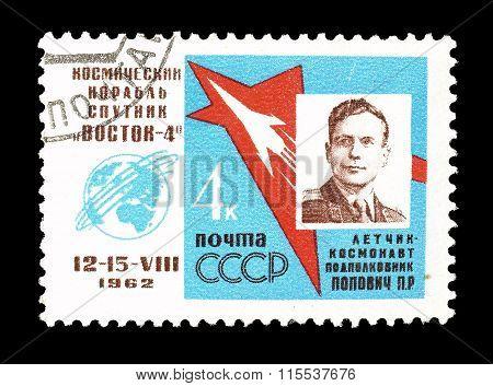 Soviet Union 1962