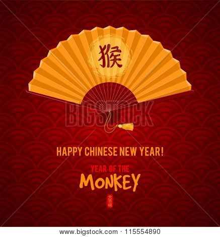 Chinese New Year festive vector card Design with open fan (Chinese Translation: on stamp : wishes of good luck, on fan : hieroglyph monkey).