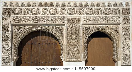 Alhambra Palace Of Comares Plasterwork
