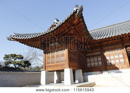 Gyeongbok Palace Wood Tradition Structure Architecture In Korea